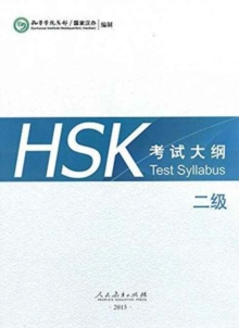 HSK Test Syllabus Level 2, Paperback / softback Book