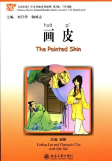 The Painted Skin - Chinese Breeze Graded Reader Level 3: 750 Words, Paperback Book