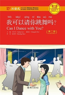 Can I Dance with you?, Level 1: 300 Words Level, Paperback / softback Book