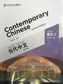 Contemporary Chinese vol.3 - Textbook, Paperback Book