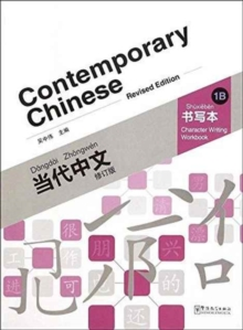 Contemporary Chinese vol.1B - Character Writing Workbook, Paperback / softback Book