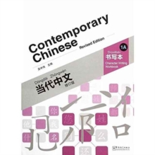 Contemporary Chinese vol.1A - Character Writing Workbook, Paperback / softback Book