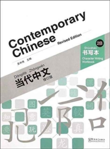 Contemporary Chinese vol.2B - Character Writing Workbook, Paperback / softback Book