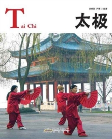 Tai Chi - Chinese Red, Paperback / softback Book