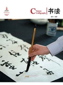 Chinese Calligraphy, Paperback / softback Book