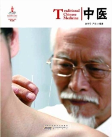 Traditional Chinese Medicine - Chinese Red, Paperback / softback Book