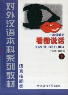 Learn to Speak Chinese Through Picture : Vol. 2, Paperback Book