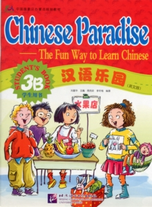 Chinese Paradise vol.3B - Student's Book, Paperback Book