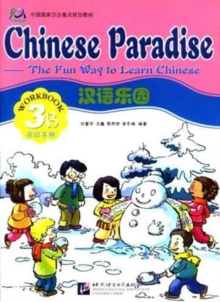 Chinese Paradise vol.3B - Workbook, Paperback Book