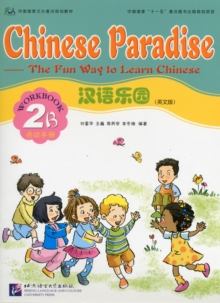Chinese Paradise Vol.2B - Workbook, Paperback Book