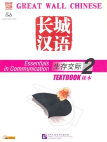 Great Wall Chinese: Essentials in Communication 2 - Textbook, Paperback Book