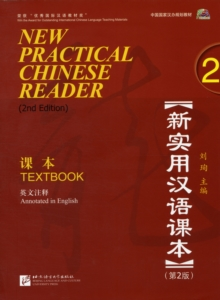 New Practical Chinese Reader vol.2 - Textbook, Paperback Book