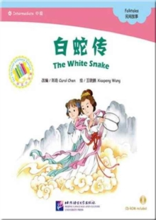 The White Snake, Paperback / softback Book