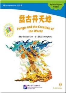 Pangu and the Creation of the World, Paperback / softback Book