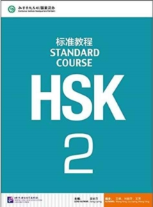 HSK Standard Course 2 - Textbook, Paperback Book