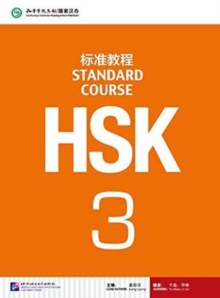 HSK Standard Course 3 - Textbook, Paperback Book