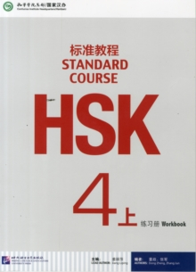 HSK Standard Course 4A - Workbook, Paperback Book