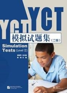 YCT Simulation Tests Level 2, Paperback Book