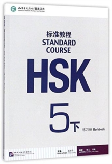 HSK Standard Course 5B - Workbook, Paperback / softback Book