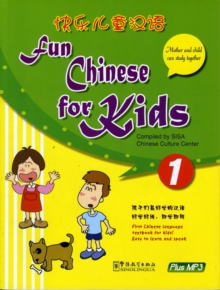 Fun Chinese for Kids 1, Paperback Book