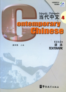 Contemporary Chinese : Textbook Vol. 4, Paperback Book