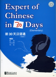 Expert of Chinese in 30 days - Elementary, Paperback / softback Book
