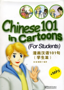 Chinese 101 in Cartoons - For Students, Paperback / softback Book