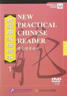 New Practical Chinese Reader vol.1 - Textbook (DVD), Digital Book