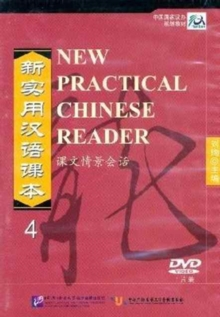 New Practical Chinese Reader vol.4 - Textbook (DVD), Digital Book