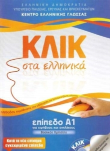 Klik sta Ellinika A1 - Book and audio download - Click on Greek A1, Paperback / softback Book