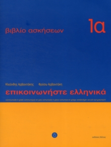 Communicate in Greek Workbook Communicate in Greek Workbook : Lessons 1 to 12 Lessons 1 to 12: 1 1, Paperback / softback Book