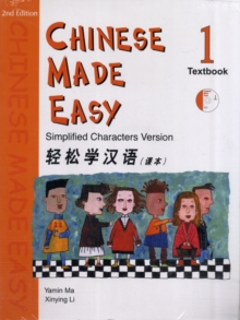 Chinese Made Easy : Simplified Characters Version Textbook Level 1, Paperback Book
