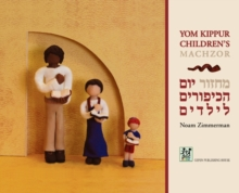 Yom Kippur Children's Machzor, Hardback Book