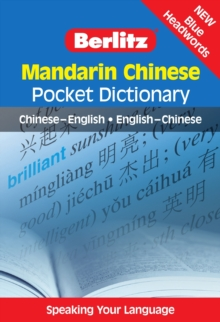 Berlitz Pocket Dictionary Mandarin Chinese, Paperback Book