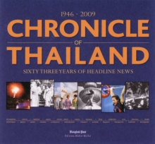 Chronicle of Thailand : 1946-2009, Hardback Book