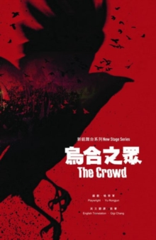 The Crowd, Paperback / softback Book